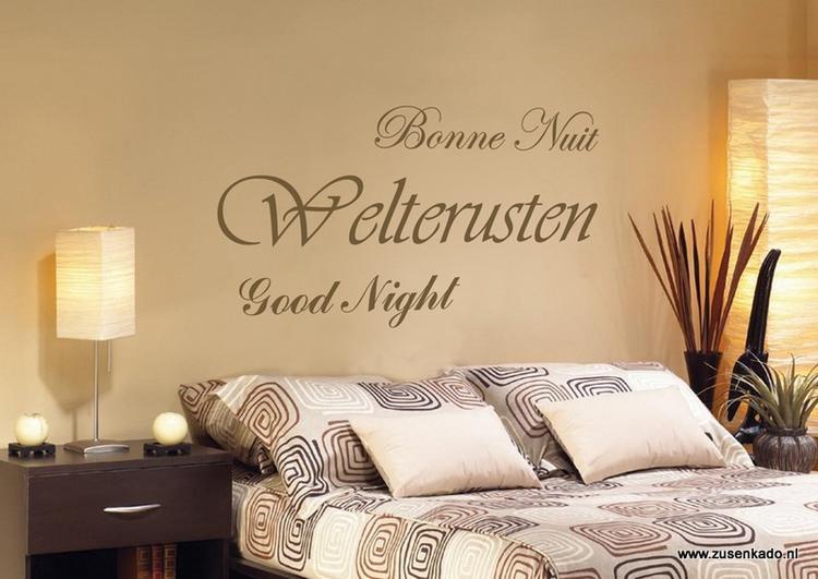 mooi muurtekst voor baby/kinder of je eigen slaapkamer. Foto ...