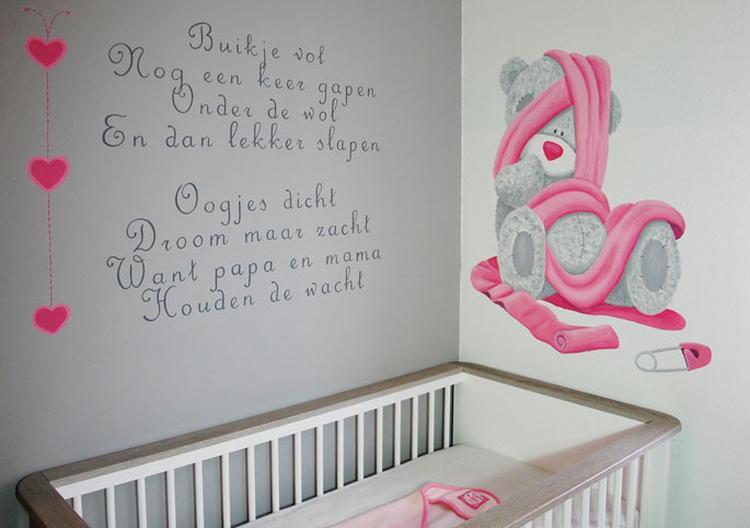 Leuke Babykamer Muurstickers : Muurstickers babykamer me to you
