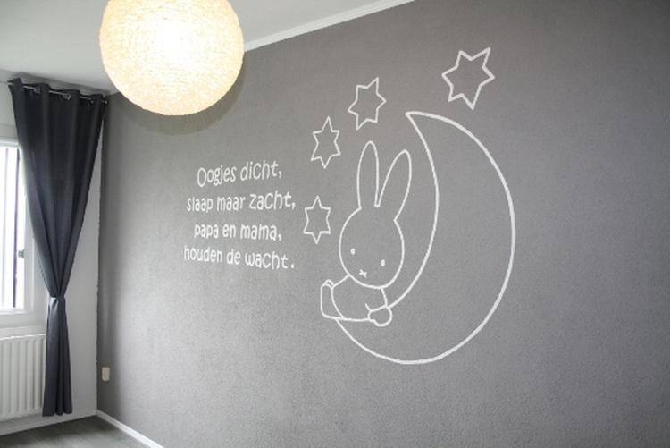 sipi-design muurschildering: 'nijntje op maan met sterren en, Deco ideeën