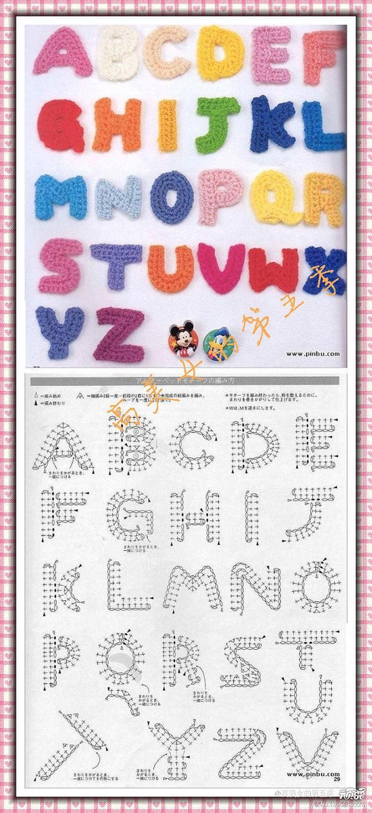 Alfabet Haken Kleine Letter A Tot Z Foto Geplaatst Door Eagletje62