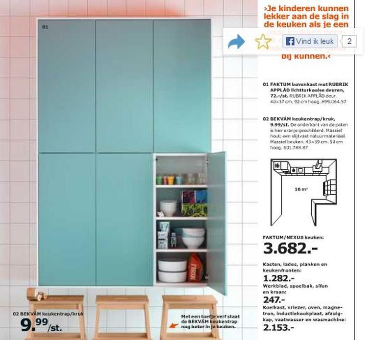 Keukenkast Ikea (ook voor badkamer?). Foto geplaatst door gdv op ...