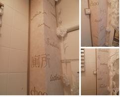 Behang Voor Toilet : Beste kwaliteit d toiletbril multi muursticker vinyl art decal
