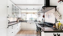 Kleine Landelijk Keuken : Keuken vorm u landelijk eigen huis en tuin