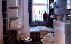 Ikea Badkamer Wasmanden : Badkamerset luxe besten badkamer toilet bilder auf
