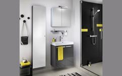 Kleine Praktische Badkamer : Kleine badkamer inrichten slimme tips inspiratie