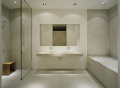 Collectie: Badkamer, verzameld door nonn op Welke.nl