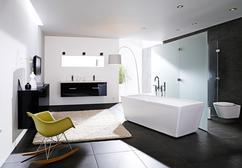 Badkamerkast Zwart Hoogglans : Badkamerkast bm u woonhome woonhome